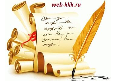 uslugi-kopirajtera