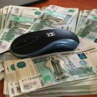Заработок в интернете без вложений с моментальным выводом денег