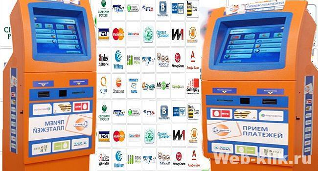 Биткоин сайты с самым высоким заработком