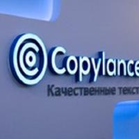 Обзор и заработок на бирже контента Copylancer