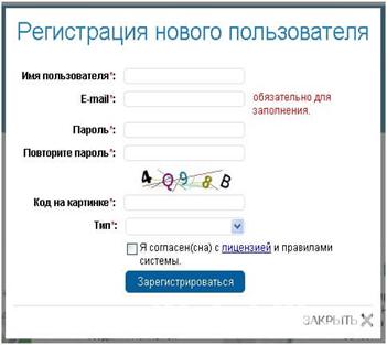 регистрация на Copylancer
