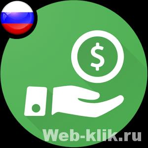 приложение для заработка на андроид Make money