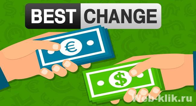 партнерская программа мониторинга обменников