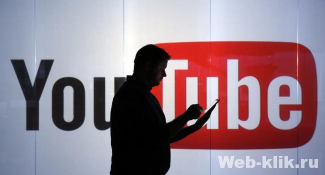 как быть узнаваемым и популярным в YouTube