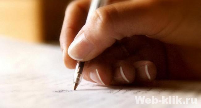 способы заработка для студента