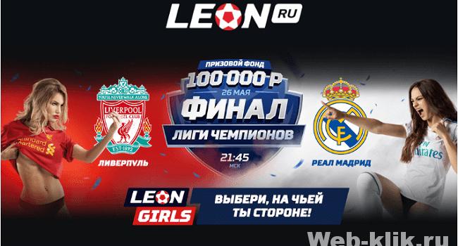 розыгрыш 100000 рублей