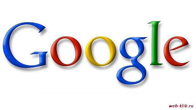 kontekstnaya-reklama-google