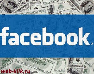 reklama-v-facebook