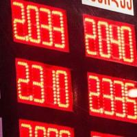 Что такое мониторинг обменных пунктов и где найти самый выгодный курс