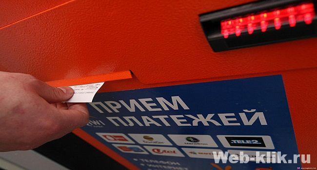 виды электронных платежных систем