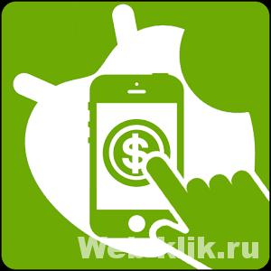 приложение для заработка на андроид Apprating