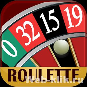 приложение рулетка казино для андроид