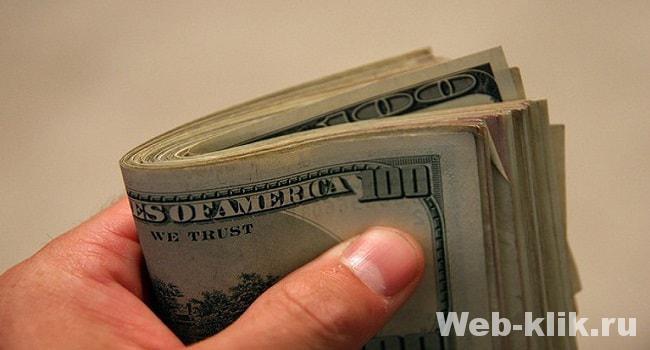 пачка долларов заработанная на кликах