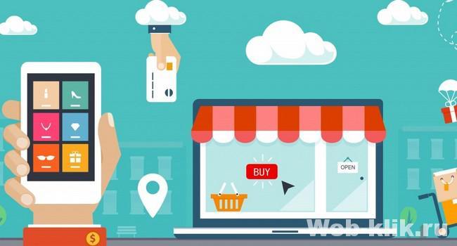 как открыть интернет магазин с нуля