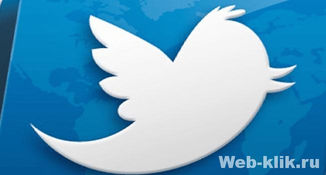 заработок на твитах и ретвитах на форумок