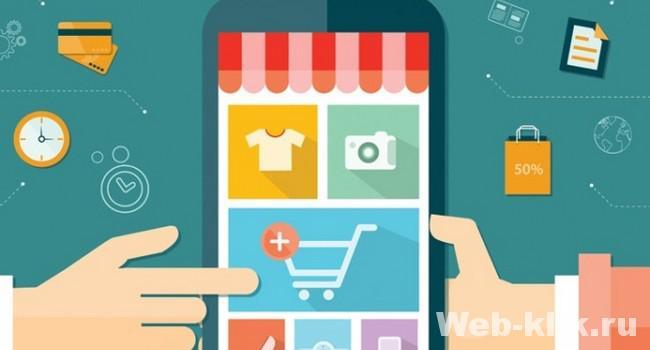 выбор сферы продаж в интернет магазине