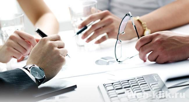составление бизнес – плана для интернет магазина