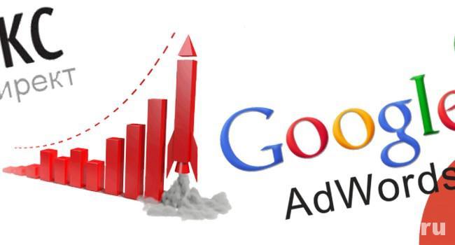 запуск рекламы интернет-магазина