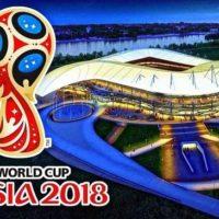 Где и как сделать ставку на чемпионат мира по футболу 2018