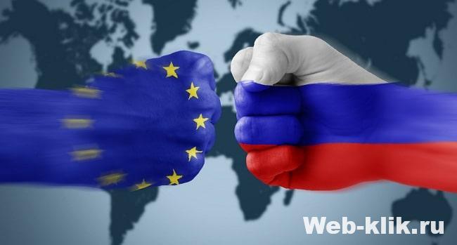Отношения Росссии с ЕС