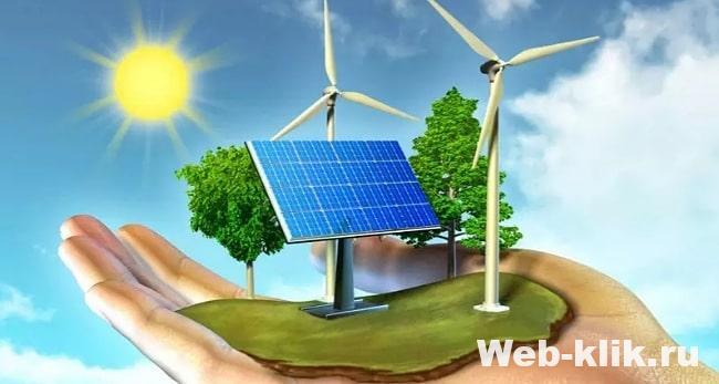 Зелёная энергетика